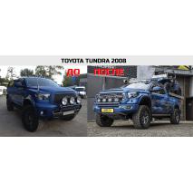 Рестайлинг для Toyota Tundra 2007-2013