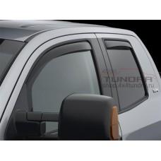 Дефлекторы окон WeatherTech (темные, вставные) для Toyota Tundra 2007-2021 Double Cab
