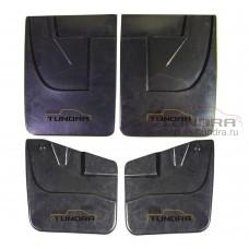 Брызговики Toyota Tundra 2007-2013 комплект