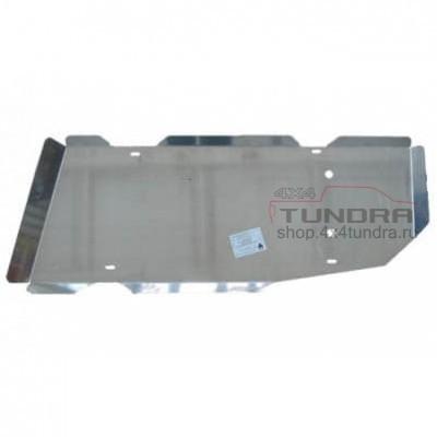 Fuel tank guard Toyota Tundra 2007+ aluminum